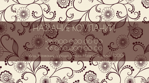 business_card